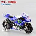 1:18 масштаб мини yamaha factory racing № 99 монстр металлический бак коллекционные мотоцикл автомобили мотоциклы подарок игрушки для малыша мальчик
