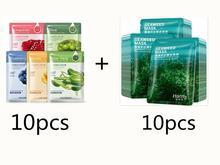 20pcs מכירה לוהטת גיליון מסכת חילזון אצות מהות סמים קוריאה טיפוח עור פנים מסכת קומבו צמח תמצית אלוורה זיתים דבש