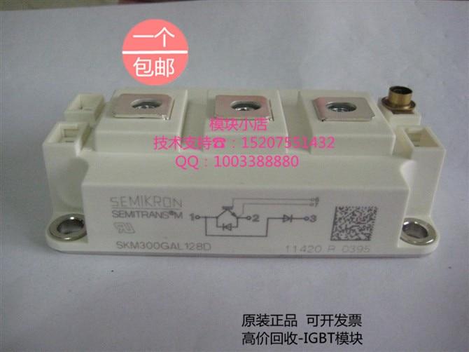 SEMIKRON semikron SKM300GAL128D SKM300GAL123D original new IGBT modules