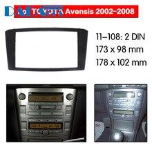 11-108 автомобильный DVD/CD для Toyota Avensis 2002-2008 2 DIN Радио Стерео фасции панель рамочный адаптер фитинг комплект