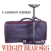 Well-known carbon fiber handheld digicam stabilizer 8KG bear DSLR video steadicam steadycam for Nikon Canon VS Glidecam HD2000