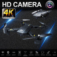 Drone RC Quadcopter Mini with WIFI Camera Remote Control Foldable Aircraft Portable S25 Auto Hovering FPV Drone 4 Axis Flipping