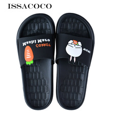 ISSACOCO Mens Slippers Home Man Shoes Non-slip Cartoon Rabbit Bathroom Sandals Pantuflas Terlik Chinelos EU Size 42-46