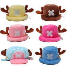 Cartoon holiday gift plush warm hat photo props cosplay toy hat plush toy Christmas Halloween birthday party dress up(China)