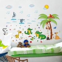Kids room cute monkey tree wall sticker animal removable cartoon dinosaur stiker children adhesive nursery decal