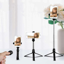New Universal Bluetooth selfie stick tripod does not disassemble one mobile phone horizontal and vertical shot цена
