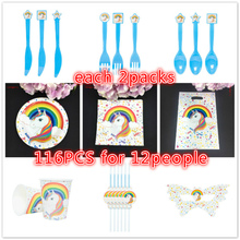 116pcs Unicorn theme birthday party plates banner unicorn hat kids favors cup dishes 12people use