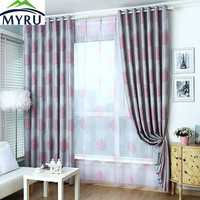 Custom Purple Curtain Shade Cloth Curtains American Country Small Fresh Bedroom Curtains Wedding Room Curtains
