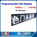 Китай Wolesale P10 из светодиодов модуль 1 / 4 scan падение белый из светодиодов экран из светодиодов света 32 * 128 точек P10 из светодиодов форум