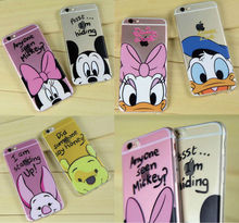 Minnie Mickey Cartoon Donald Duck Piglet Poof Bear Daisy Duck Lovers Couples case For iPhone 7Plus