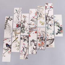 30 шт цветы птицы закладки бумажные страницы заметки этикетки сообщения карты книга маркер школьные принадлежности канцелярские принадлежности