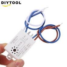 Interruptor automático da luz da rua fotocelular, interruptor ac 220v 50/60hz, sensor controlado por som interruptor de interruptor
