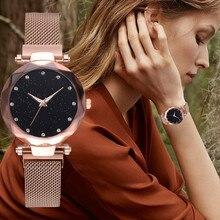 Хит продаж женский модный магнит с пряжкой звездное небо часы Роскошные женские подарок кварцевые наручные часы Feminino Прямая поставка @ 50