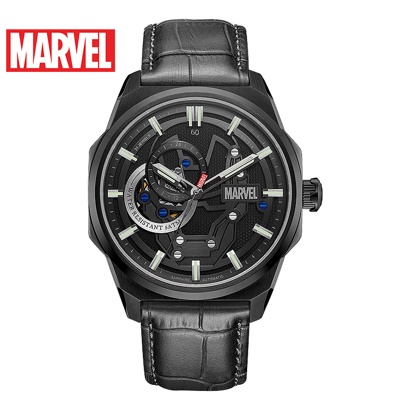 Official Marvel Iron Man Watch M6013