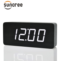 Suncree Big Numbers Wood LED Digital Clocks, Sound Control Wooden Alarm Clock with Temperature electronic table desktop watch
