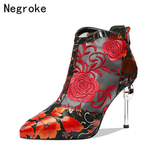 Brand 2019 Summer Ankle Boots Women Sheep-skin Embroidery Genuine Leather High Heels Dress Shoes Wedding Party Stiletto Booties