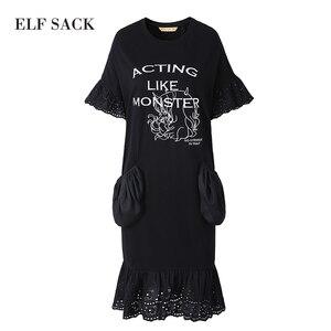 Image 5 - ELF SACK Women Oversize letnie sukienki kieszenie koronkowe długie sukienki damskie O Neck Mixi Plus Size sukienki damskie nadrukowana odzież