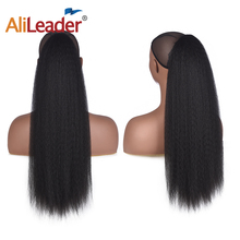 AliLeader 22 Adjustable Strap Long Curly Yaki Ponytail Hairpiece For Women With Comb Synthetic Pony Tail False Hair Extension