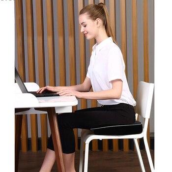 Luxury home office memory foam sea