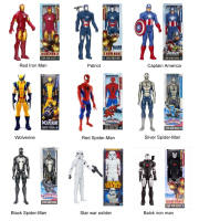 30CM 1pc Captain America Iron Man The Spider Man Wolverine PVC Action Figure High Quality Children
