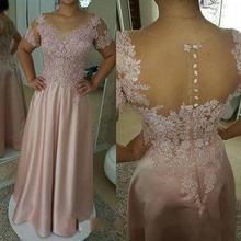 2018 Pastel Pink Mother Of The Bride Dresses Sheer Neck Short Sleeve Illusion Appliques Beads Women