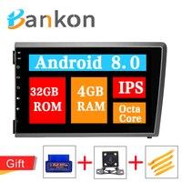 8 Core Android 8,0 Car Audio Системы gps для VOLVO S60 V70 XC70 DVD навигация Радио стерео автомобильный мультимедийный плеер wi Fi OBD RDS