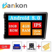 8 Core Android 8.0 Car Audio System GPS For VOLVO S60 V70 XC70 DVD Navigation Radio Stereo Car Multimedia Player Wifi OBD RDS