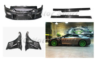 Car Accessories FRP Fiber Glass TP Style Wide Body Kit Fit For 2008 2013 R35 GTR CBA DBA Front Bumper Front Fender Side Skirts