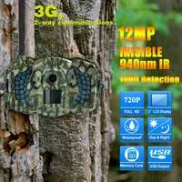 12 MP 720P FHD 3G MMS GPRS Wildlife Trail Camera Game Camera Invisible At Night Scouting