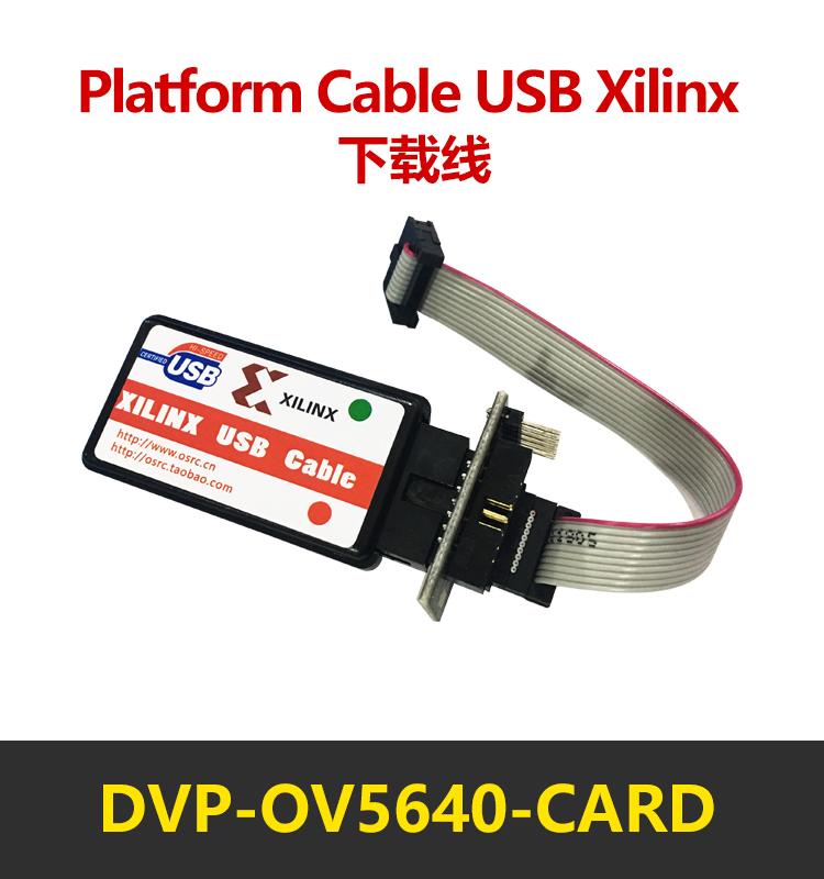 Platform Cable USB Xilinx