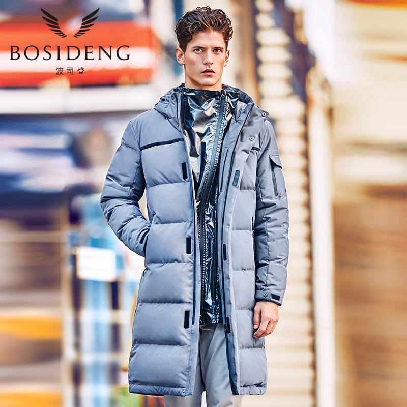 BOSIDENG 2017 new MEN 90% DUCK DOWN coat down parka thick warm long down jacket hood high quality luxury brand B1601153