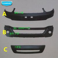 For Geely,LC Cross,GC2 RV,GX2,Emgrand Xpandino,Car bumper