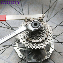 Bike Freewheel Chain Whip Sprocket Lockring Remover Tool Cassette Cycle