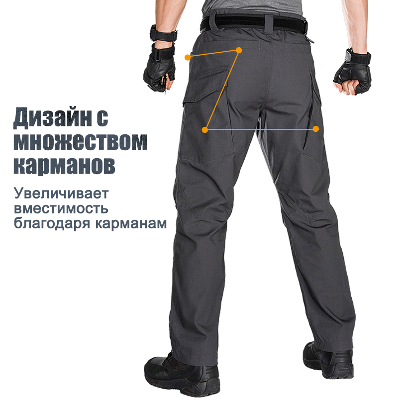 FREE SOLDIER outdoor sports tactical military camouflage pants man trousers with multi pocket for camping hiking large size цена 2017