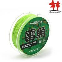 8 Stands Line VARIVAS Brand Light Green 8 Weaves Max Power PE Braided Fishing Line Made