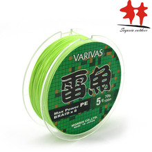 8 Stands line: VARIVAS brand Light Green 8 weaves Max Power PE braided fishing line Japan L 20-110lb Good Quality