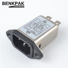 IEC 320 C14 Мужской Разъем Панель крепление Мощность линия Мощность EMI фильтр 10A 125/250 В лучше, чем yunpen YB10A1 разъем