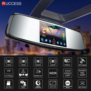 Image 2 - Ruccess רכב DVR 3 ב 1 מראה מצלמה GPS גלאי רדאר אוטומטי מקליט וידאו מלא HD 1080P דאש מצלמה עדשה כפולה אחורי מצלמה