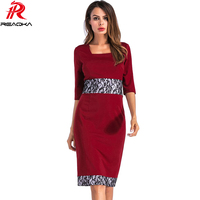 Vintage Ladylike Sexy Fashion Plus size Office Lady dress Square Collar Business Sheath Bodycon Women to Work Large Dresses 2017