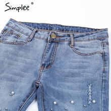 Women's Pearl Pencil Skinny Jeans