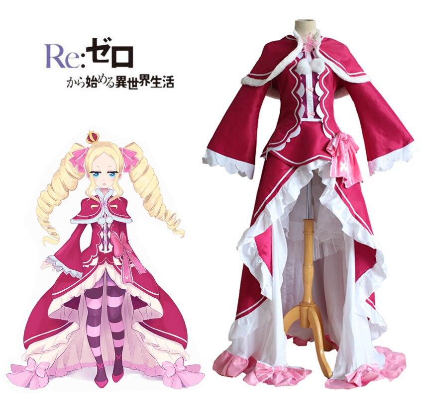 Anime Re: Zero Kara Hajimeru Isekai Seikatsu Beatrice Cosplay Costume Re: Life in a Different World from Zero Full Set Dress