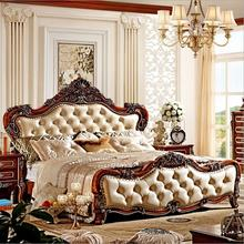 modern european solid wood bed Fashion Carved  leather  french bedroom furniture 10006 furniture bedroom double box solid wood simple bed