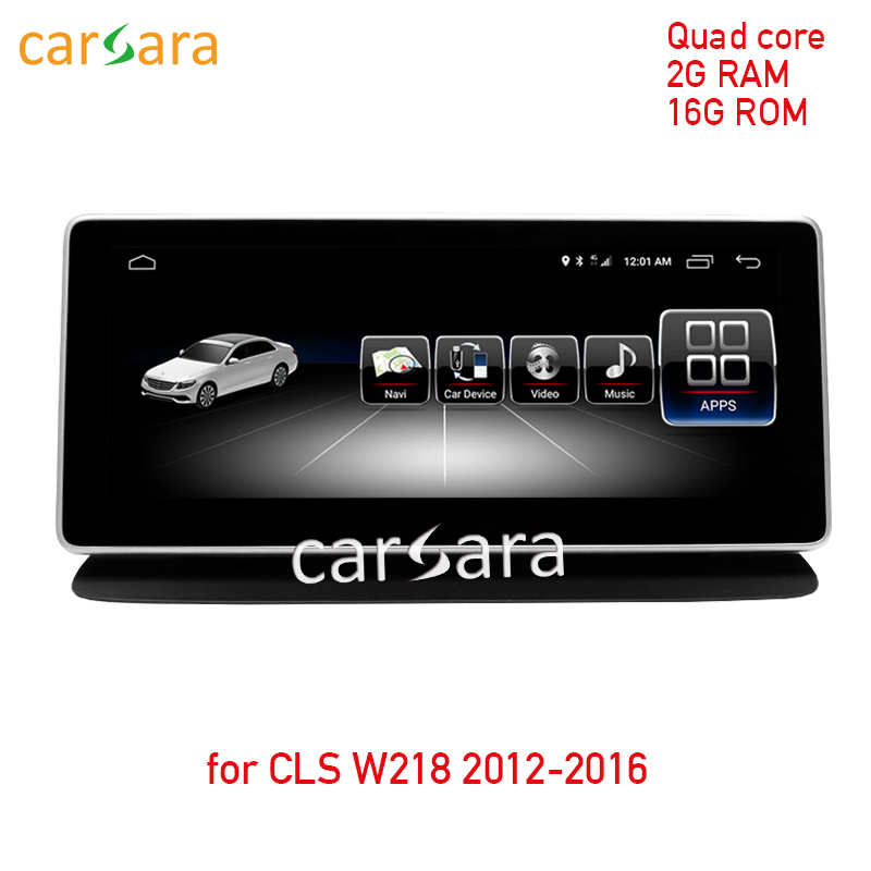 2G di RAM 32G ROM Android dello schermo di tocco per CLS Classe W218 2012-2016 10.25