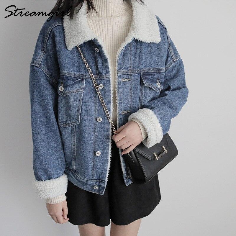nauttidevils havingfunn: Beste Kopen Streamgirl Korte Jeans