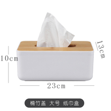 Simple modern tissue box creative living room pumping car tray