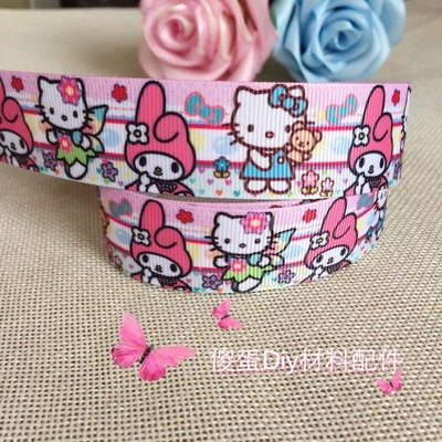 Us 1 98 29 Off New Arrival 1 25mm My Melody Cartoon Character Printed Grosgrain Ribbon Party Decoration Satin Ribbons 5yards In Ribbons From Home