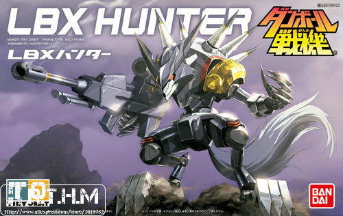 Bandai Danball Senki modelo de plástico 005 LBX Hunter modelo a escala