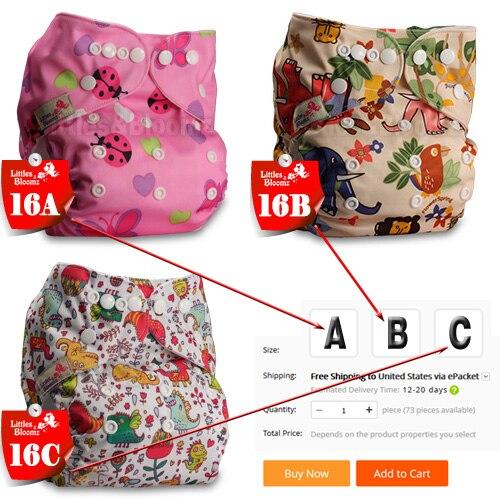 [Littles& Bloomz] Детские Моющиеся Многоразовые Тканевые карманные подгузники, выберите A1/B1/C1 из фото, только подгузники/подгузники(без вставки - Цвет: 16