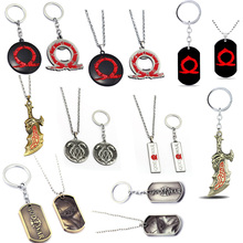 GOW Toy God of War Logos  Keychain Necklace Bottle Opennr Toys Pnedants Kratos Weapon Blades Model Doll Pendant