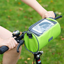 Tourbon Water Resistant Bike Cycling Front Basket Pannier Bag Bicycle Handlebar Storage Phone Pouch Removable Shoulder Strap